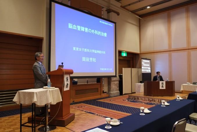 特別講演にきて頂いた東京女子医科大学の岡田芳和主任教授。