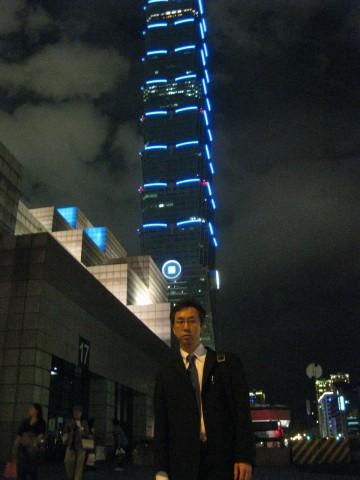 会場は世界で2番目に高い台北101ビルの隣でした。