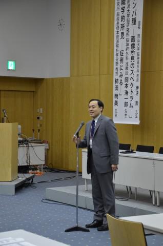 藤井会長の開会の挨拶