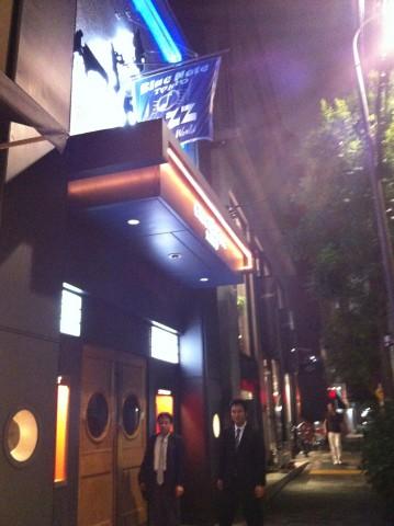 懇親会の後、福多先生・神宮字先生・私(平石)でBlue Note Tokyoへ。