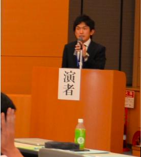 初発表の太田先生