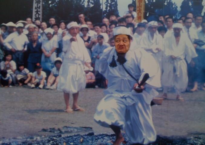 八海山の火渡り。(大迫力ですが、よくある記念写真用のハリボテです。)