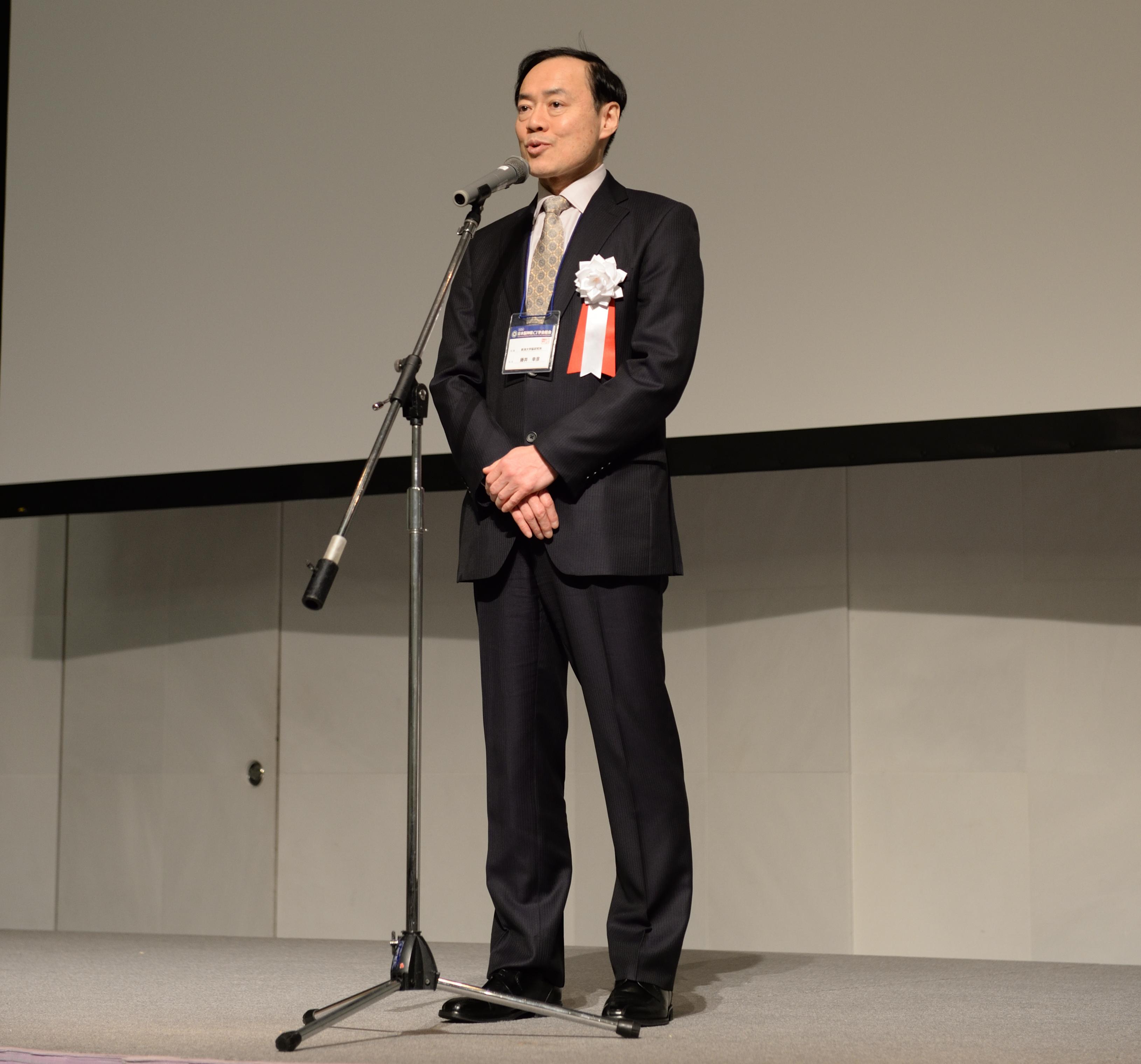 藤井幸彦教授による開会の挨拶